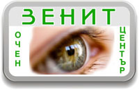 Очен център