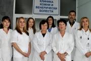 """Откриват обновената Клиника по кожни болести в """"Проф. Киркович"""""""