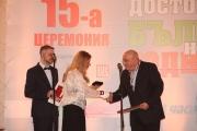 Ортодоксалният орден на Хоспиталиерите дарява импланти на пациенти със счупени глезени