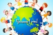 Организират хепънинг за деца на 1 юни
