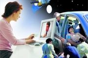 Снабдяват спешни центрове с апарати за телемедицин