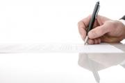 На 12 септември започват преговорите за рамковия договор