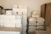 Пакети с помощи от Казанлък заминаха за Мизия