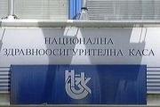НЗОК публикува информация за изплатеното на болниците до края на март