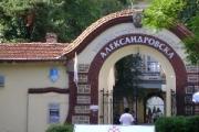 Началникът на съдебната медицина в Александровска болница подаде оставка