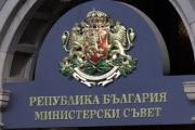 МС одобри отчета на НЗОК за 2014 г.