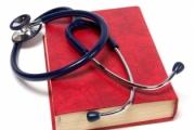 Програма подкрепя ромски младежи да учат медицина
