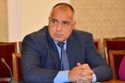 Бойко Борисов: Не обичат Москов, защото намали дефицита на касата