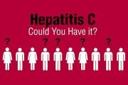 Проектът за лечение на хроничен вирусен хепатит С ще се подлага на обществено обсъждане
