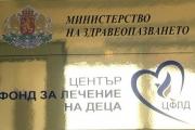 460 деца са одобрени за лечение от Фонда до месец май