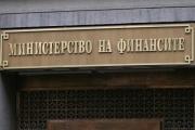 МФ заяви, че няма да има изключения за болниците с дългове към НАП и митниците