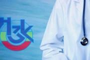 НЗОК ще дава информация за планов прием в болница онлайн