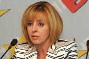 Мая Манолова иска отмяна на наредбата за забрана на ин витро след смъртта на партньор