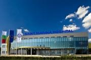 Плевенската болница става университетска
