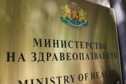 От началото на демокрацията нито един здравен министър не е изкарал пълен мандат