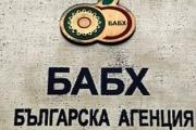 Българска агенция по безопасност на храните предприе мерки срещу нов вредител