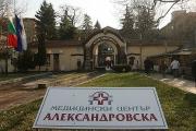 """Синдикатите и ръководството на УМБАЛ """"Александровска"""" подписаха новия колективен трудов договор"""