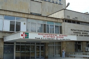 Синдикатите в болницата в Стара Загора подготвиха нов колективен трудов договор