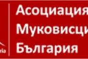 НОИ и НЗОК подписаха споразумение за обмен на данни
