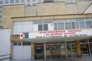"""Подписаха договор за модернизация на УМБАЛ """"Проф. д-р Стоян Киркович"""" за 5.534 464 лв."""