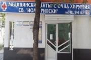 Безплатни прегледи за катаракта в Пловдив