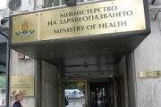 Нови дирекции в здравното министерство предлага министър Таня Андреева
