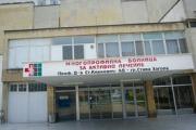 Обсъждат промяната в състава на управителния съвет на старозагорската УМБАЛ