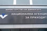 Аптека – рекордьор по укриване на оборот откриха на Северното Черноморие