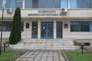 МС реши да актуализира бюджета на НЗОК