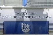 БЛС прогнозира 200 млн. лв. дефицит на НЗОК за 2014 г.