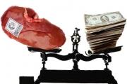 Българи продават органи, заради дългове