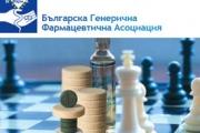 Конференция на ЕГА очерта бъдещето на генеричните и биоподобни лекарства