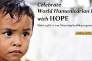 Отбелязваме Световния хуманитарен ден