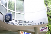 1082 нарушения установи РЗОК-Стара Загора за първите шест месеца на годината