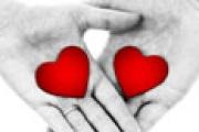 Пристрастяването към любовта