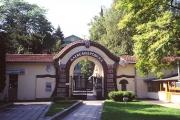 В болница Александровска откриват обновена клиника по педиатрия