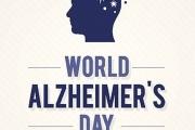 21 септември – Световен ден на болните от Алцхаймер