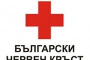 БЧК пусна кратък номер за пострадалите от наводненията