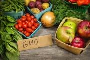 Десетки фалшиви био продукти заливат пазара