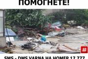 Над 200 000 лева са събрани само за ден в помощ на Варна чрез смс номер 17 777