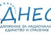 Набират доброволци в помощ на хора с увреждания за изборния ден