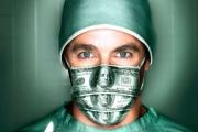 Сумите за работа на лекари в неблагоприятни условия се разпределят несправедливо, смята БЛС