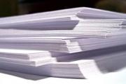 Министър Андреева: Има затруднения в обработката на досиета за Фонда