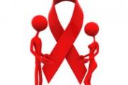 Стартира Европейска седмица за изследване за ХИВ