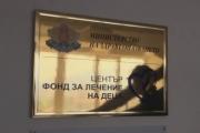 Бивш здравен министър защити уволнения шеф на Фонда за лечение на деца