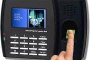 НЗОК ще инвестира 300 000 евро за системата с пръстов отпечатък