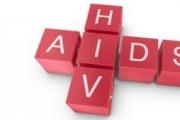Отбелязваме Международния ден за съпричастност със засегнатите от ХИВ/СПИН
