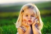 Как да общуваме с детето си успешно