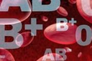 Нулева кръвна група защитава от рак