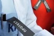 На 24 октомври ще се проведе Протестен ден на европейските лекари